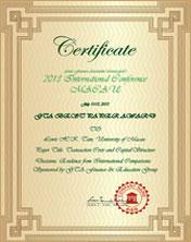 九鼎灯具ISO9001资质认证
